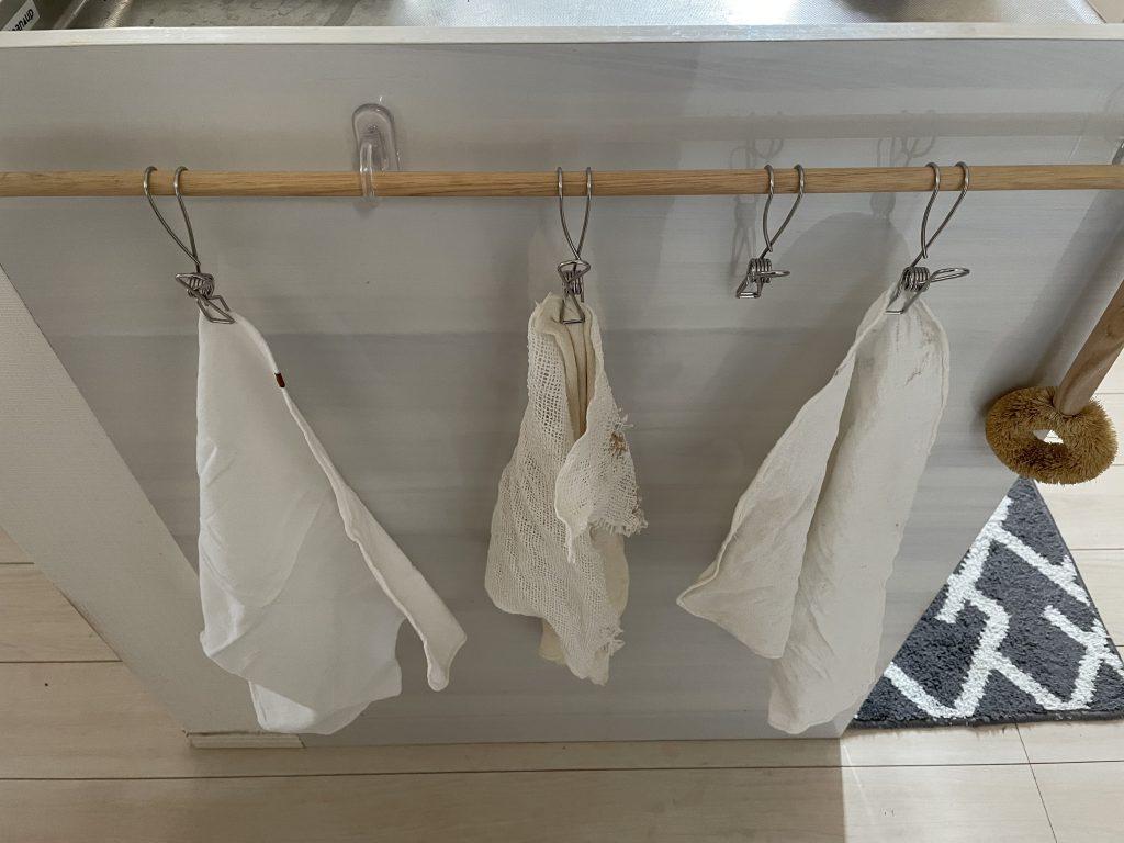 布巾の収納