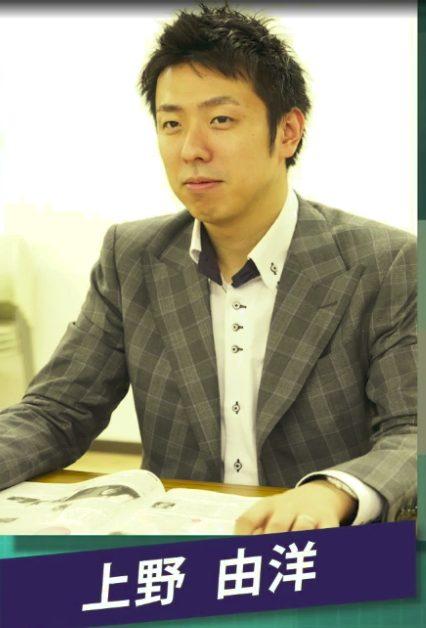上野ゆきひろさん